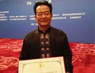 2015年医疗产业创新贡献奖