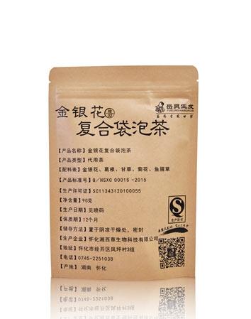 金银花复合袋泡茶2