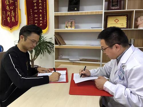 喜讯|恭喜南昌岳灵生发成为医院植发后定点养护单位!