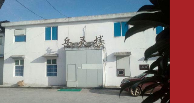 6000平米生产基地
